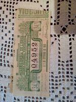 lotaria de 1940 foto 1