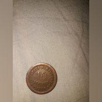 Moeda 10 centavos de 1925, raro, Repú. Portuguesa foto 1