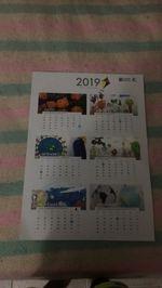 Calendário 2019 foto 1