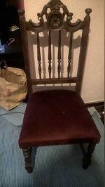 cadeira quarto ou sala foto 1