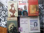 Livros vários autores foto 1